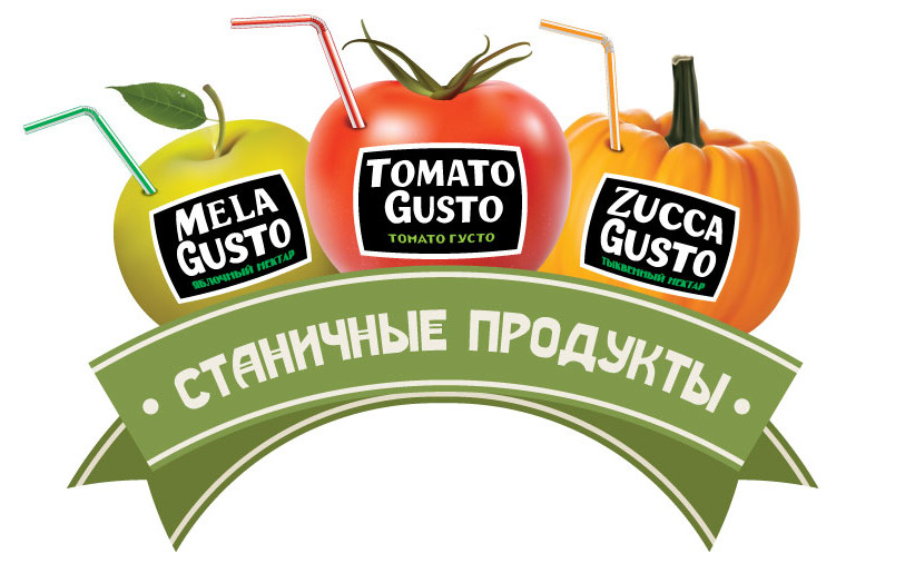 TOMATO GUSTO znak Школа иностранных языков Star Talk приглашает на пикник!