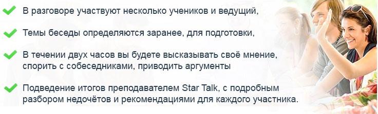 Клуб разговорного английского языка москве любительский хоккейный клуб в москве